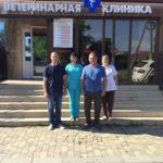 ЗАО ТЕХНО-МЕД в ветеринарной клинике, Белореченск
