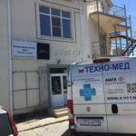 ЗАО ТЕХНО-МЕД в ветеринарной клинике Друг, Геленджик