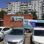 ЗАО ТЕХНО-МЕД в ветеринарной клинике Вита, Краснодар. Выездная демонстрация оборудования