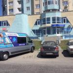 ЗАО ТЕХНО-МЕД в ветеринарной клинике Феникс (Липецк)